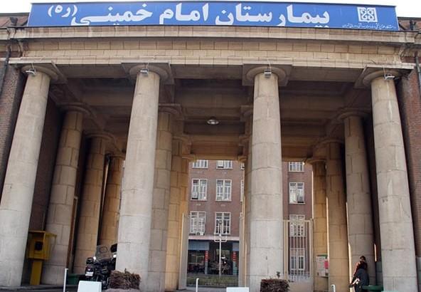 تست اکو، نوار قلب و آنژیوگرافی در بیمارستان قلب امام خمینی کرج