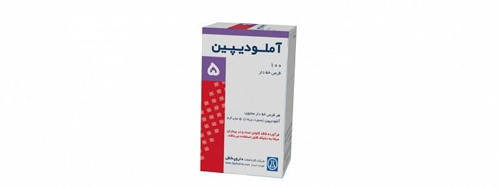 داروی آملودیپین برای کنترل فشارخون بالا و تسکین درد قلب