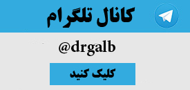 telegram-drgalb2